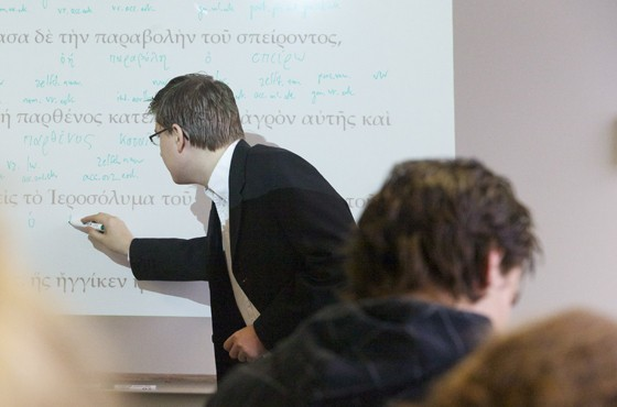 Lerarenopleiding (SLO)